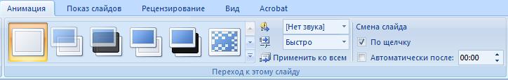 hello_html_7d4ac32b.png