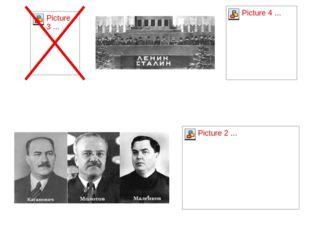 После смерти И.В. Сталина. Борьба за власть. Подготовила: Малахова В.Ю. студе