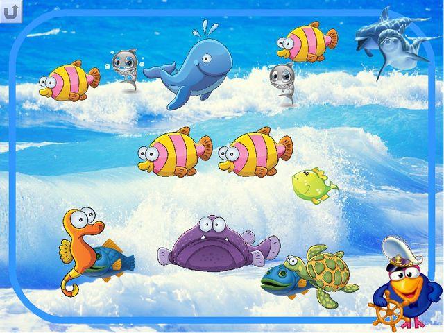 Используемые источники море http://www.kartinki.me/large/201209/7294.jpg дель...