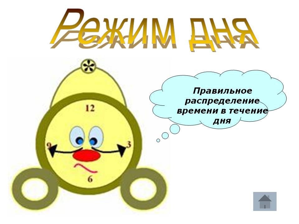hello_html_3ca5b4f2.jpg