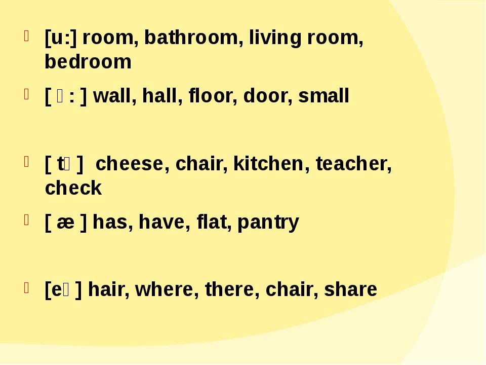 [u:] room, bathroom, living room, bedroom [ ɔ: ] wall, hall, floor, door, sm...