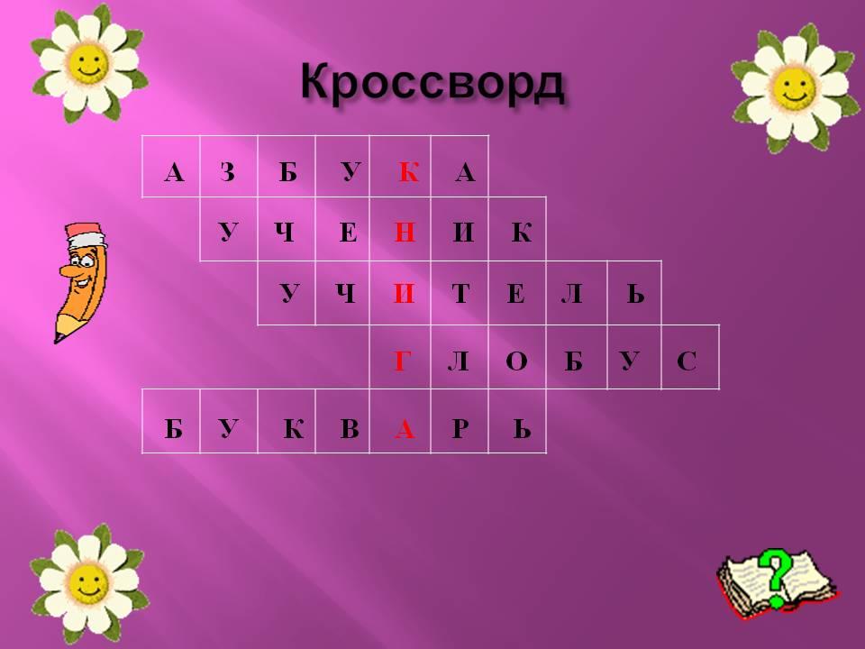 hello_html_5169f96a.jpg