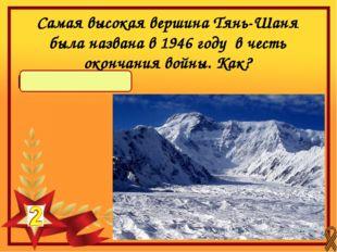 2000 2005 1995 2010 В каком году стартовала акция «Георгиевская ленточка»? ht