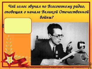 Источники изображения: Георгиевская ленточка. http://www.nn.ru/data/forum/ima
