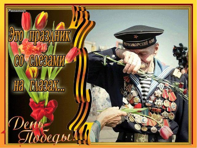 7 мая 2 мая 9 мая 1 мая Дата подписания акта о безоговорочной капитуляции Ге...