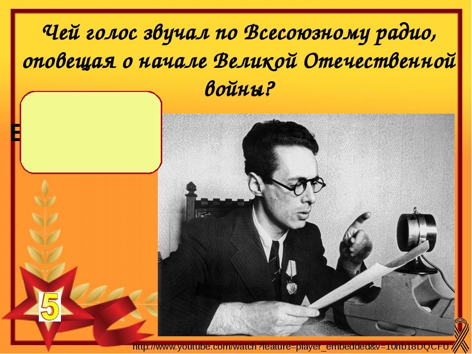 Источники изображения: Георгиевская ленточка. http://www.nn.ru/data/forum/ima...