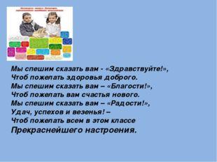 Квадрат 3. Статья 23. 1.Каждый человек имеет право на труд, свободный выбор р
