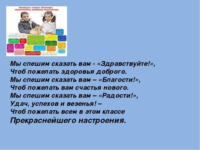 Квадрат 3. Статья 23. 1.Каждый человек имеет право на труд, свободный выбор р...