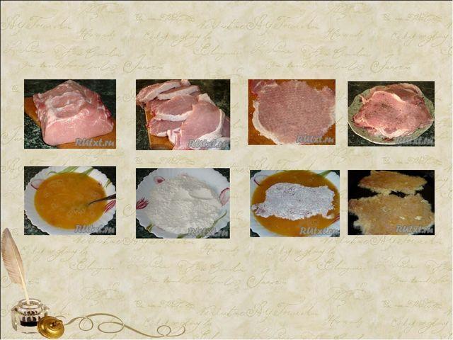 Презентация по МДК на тему: Жареные блюда из мяса