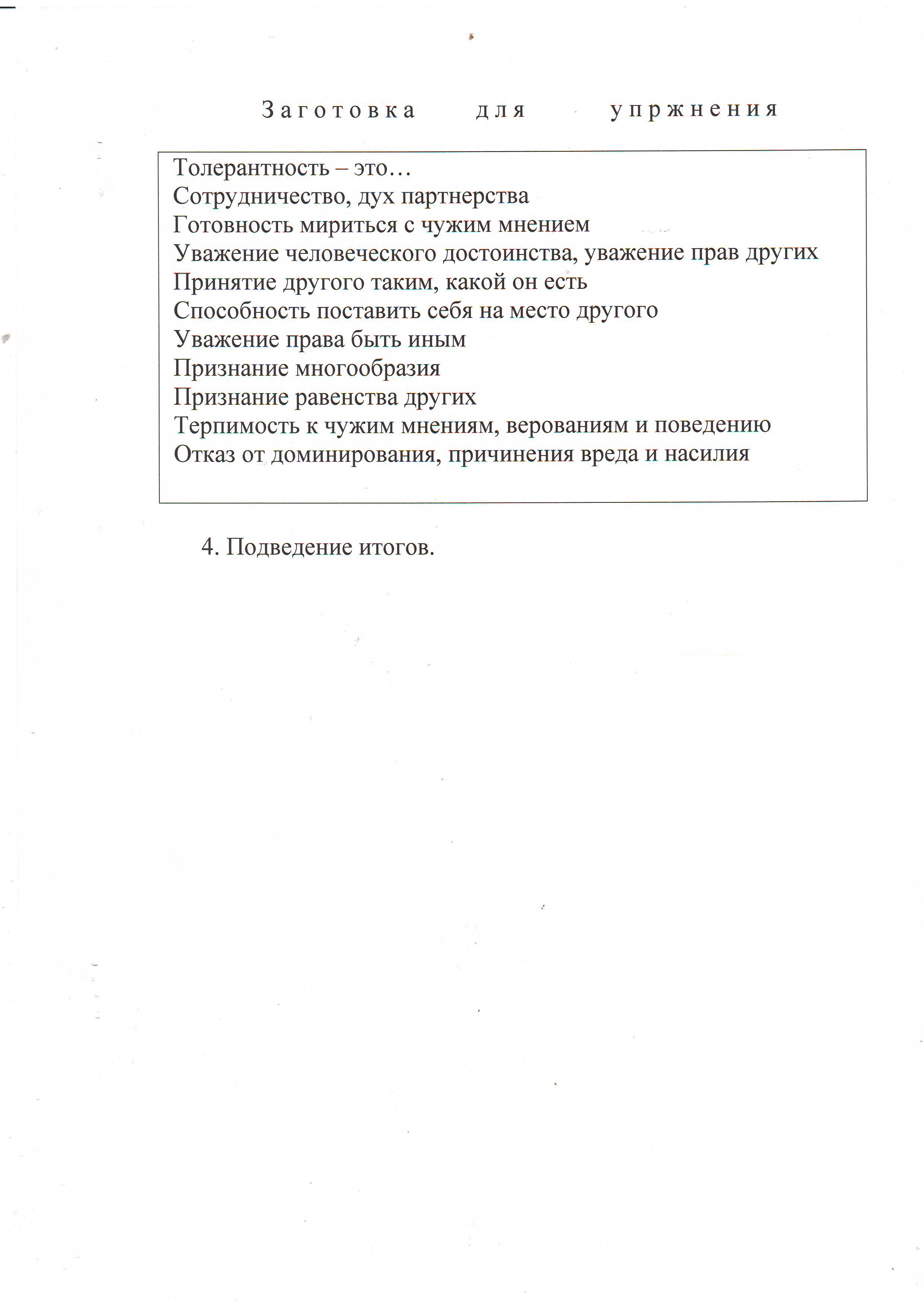 hello_html_5aeb1d36.jpg