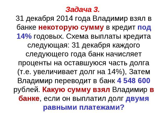 гет такси телефон службы поддержки москва