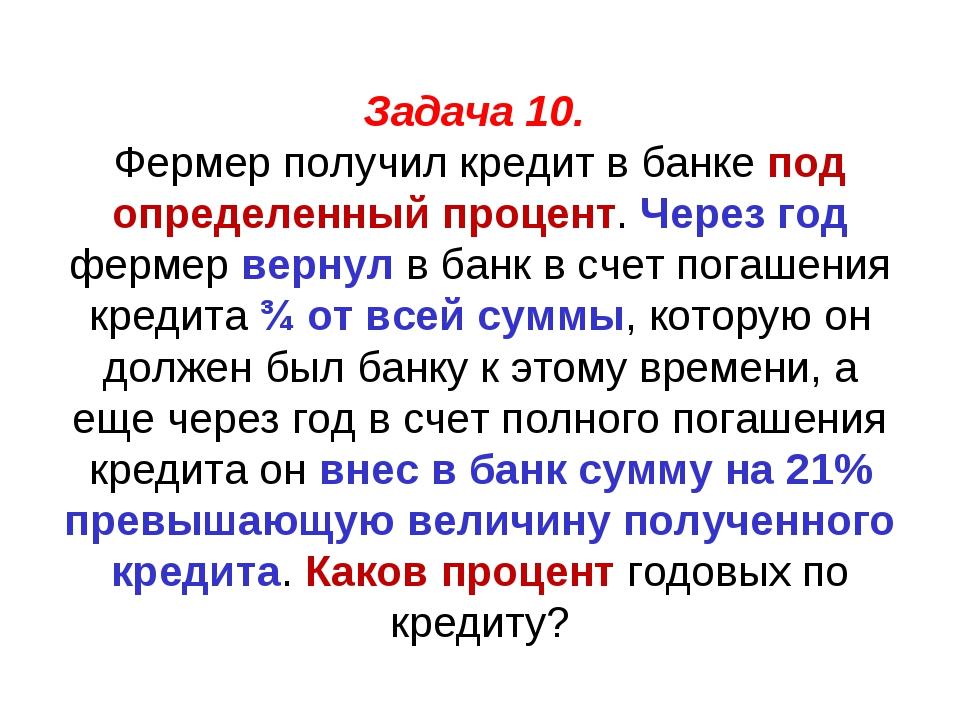 Займ до зарплаты онлайн в казахстане без процентов