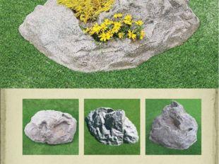 XL-03 КАМЕНЬ-КАШПО Размеры Д х Ш х В — 1600 х 1100 х 700 мм Камень с выемкой