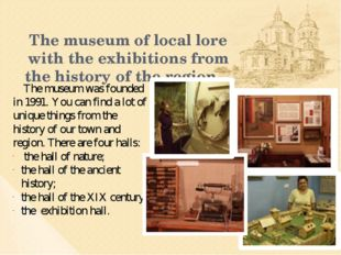 The museum of local lore with the exhibitions from the history of the region…