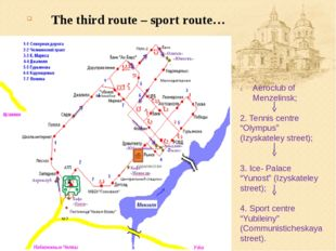 "The third route – sport route… Aeroclub of Menzelinsk; 2. Tennis centre ""Oly"