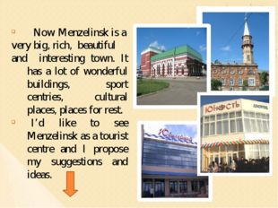 Now Menzelinsk is a very big, rich, beautiful and interesting town. It has a
