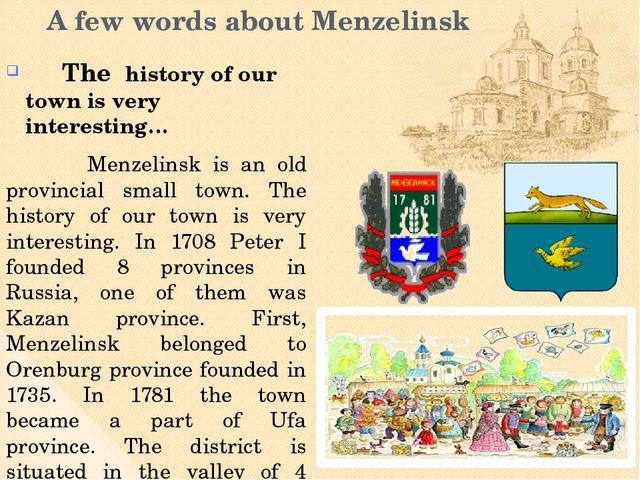 A few words about Menzelinsk The history of our town is very interesting… Me...
