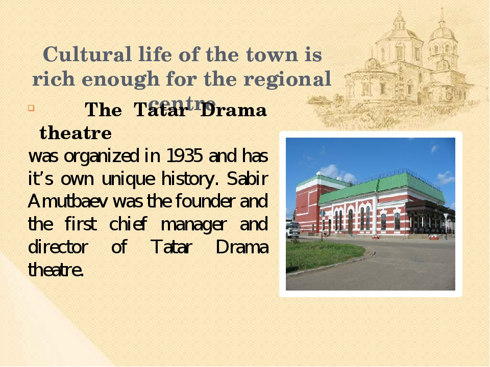 Cultural life of the town is rich enough for the regional centre The Tatar Dr...