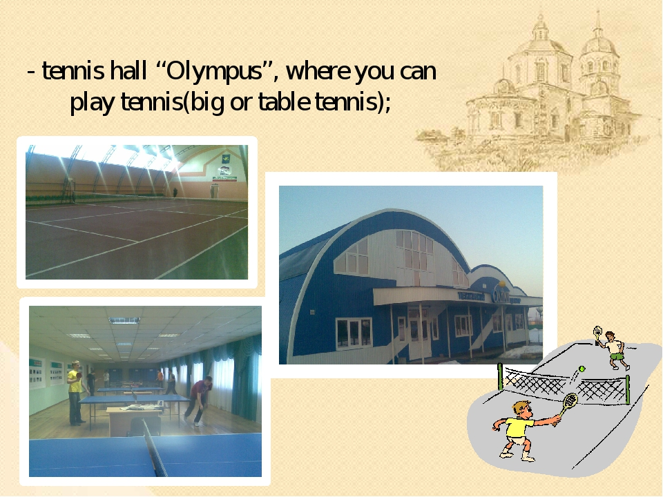 "- tennis hall ""Olympus"", where you can play tennis(big or table tennis);"