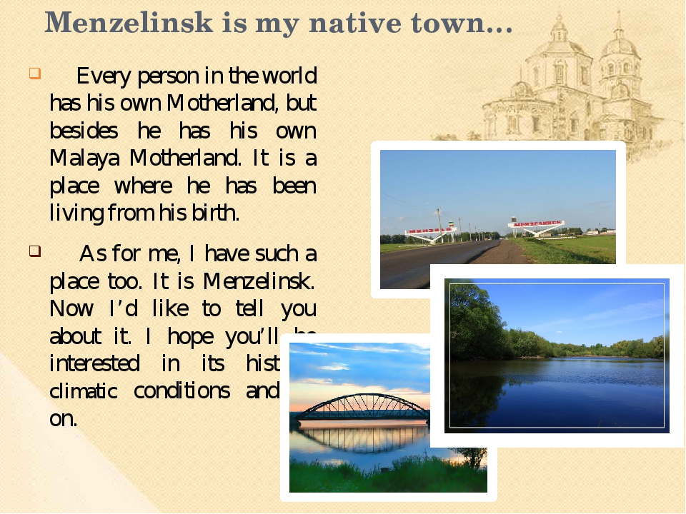 Menzelinsk is my native town… Every person in the world has his own Motherla...