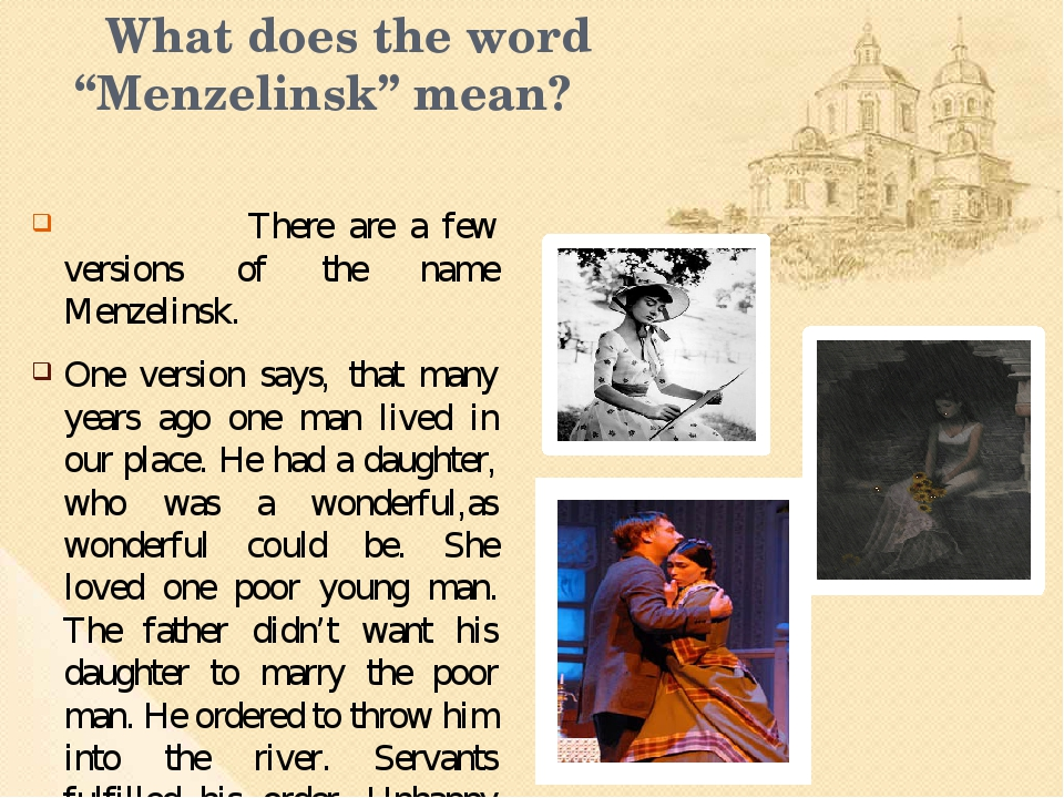 "What does the word ""Menzelinsk"" mean? There are a few versions of the name M..."