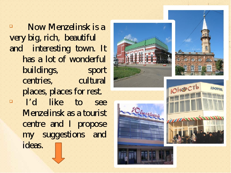 Now Menzelinsk is a very big, rich, beautiful and interesting town. It has a...