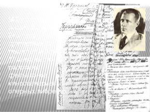 Иванова А.В. 1891-1940 М.Булгаков – русский писатель, драматург. Его перу при