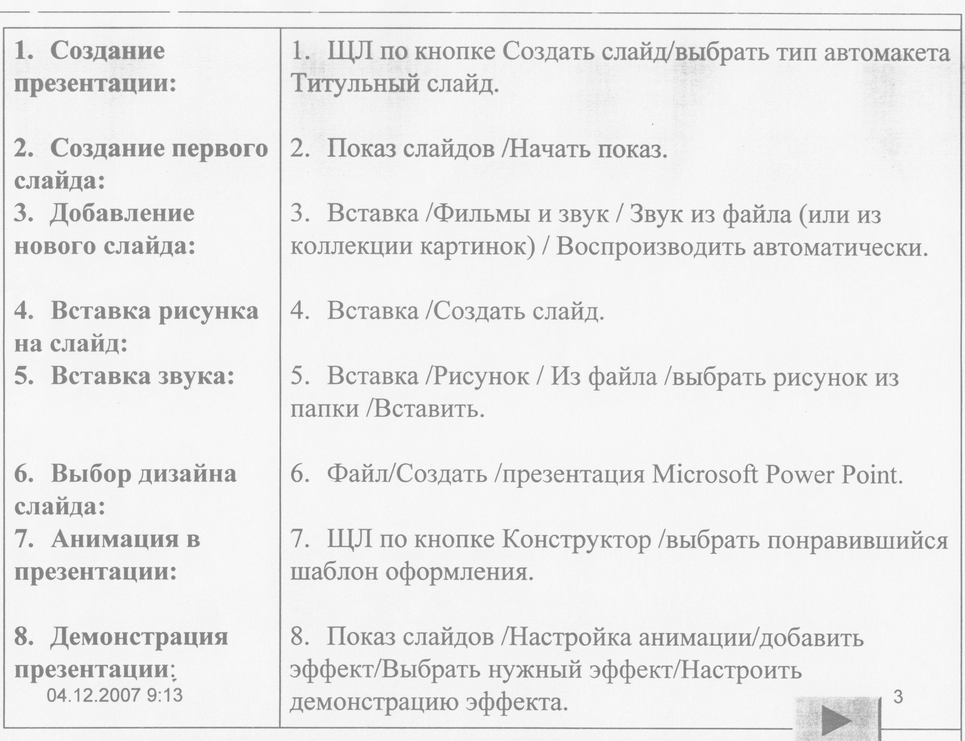 hello_html_74b3fb15.jpg