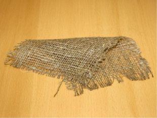Ткань состоит из нитей. Если посмотреть на ткани сквозь увеличительное стекло