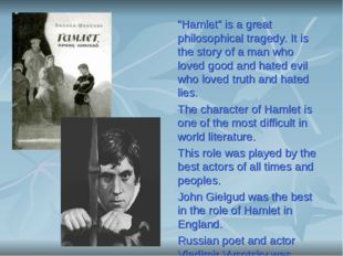 """Hamlet"" is a great philosophical tragedy. It is the story of a man who loved"