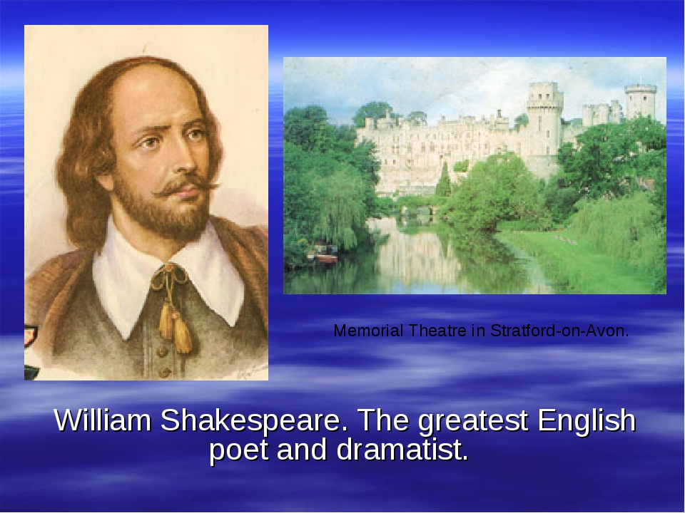 a biography of william shakespeare the english playwright and dramatist William shakespeare's biography and life storyan english poet and playwright, widely regarded as the greatest writer in the english language and the world's pre-eminent dramatist.