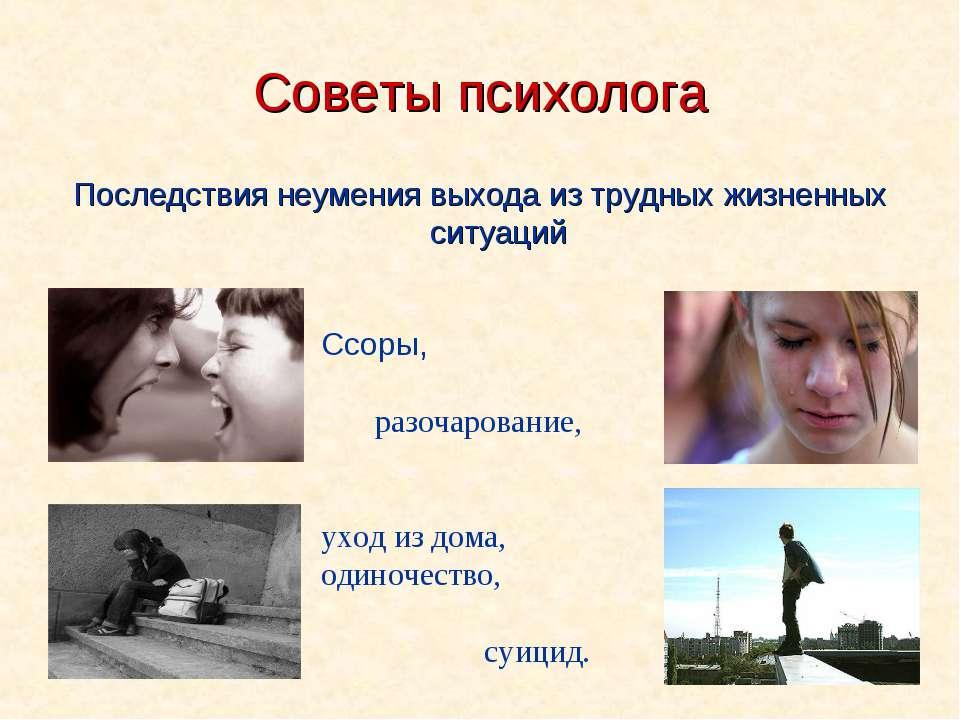 hello_html_220d3129.jpg