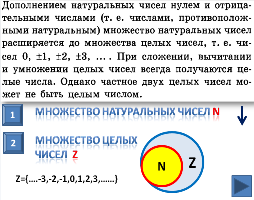 hello_html_m10c964e7.png