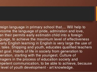 Foreign language in primary school that.... Will help to overcome the langua