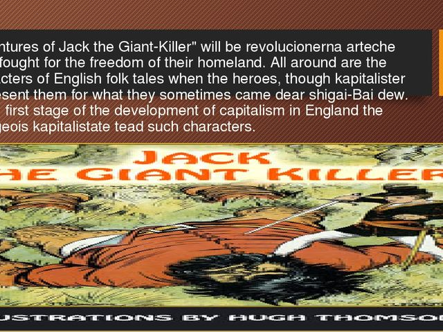 "Adventures of Jack the Giant-Killer"" will be revolucionerna arteche Jack foug..."