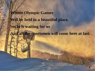 Winter Olympic Games Will be held in a beautiful place. Sochi is waiting for