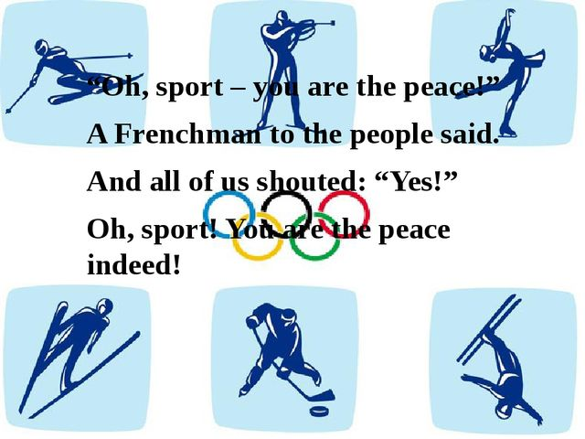 """""""Oh, sport – you are the peace!"""" A Frenchman to the people said. And all of u..."""