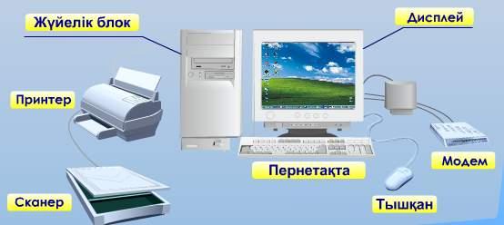 hello_html_m40873580.jpg