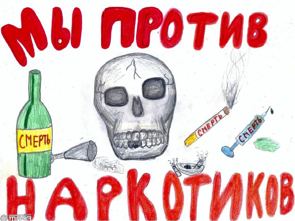 внимание, плакаты на тему алкоголь рубрики