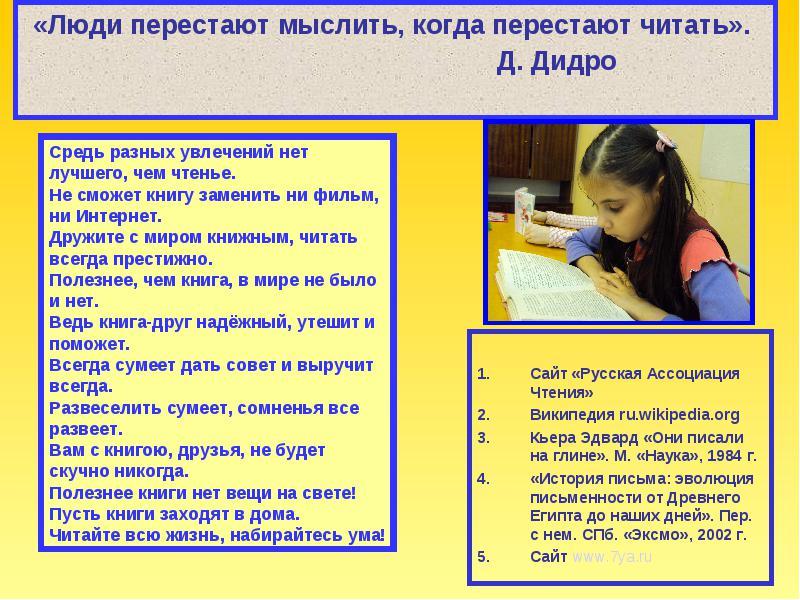 hello_html_m371f3eb8.jpg