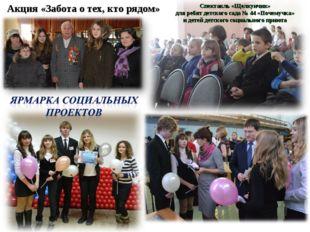 Спектакль «Щелкунчик» для ребят детского сада № 44 «Почемучка» и детей детско