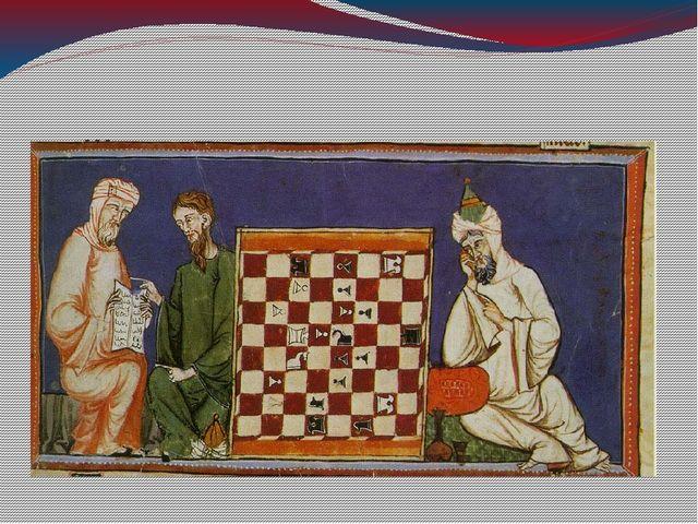 Шахматы имеют долгую историю и происходят из восточных стран – Индии и Персии