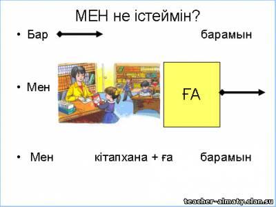 hello_html_2aae5eb5.jpg