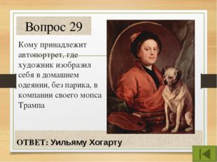 16. http://piterhunt.ru/news/2009/03/18/robinzon_kruzo_pil_i_grabil_i_nikakog
