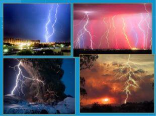 Вечный шторм из Венесуэлы Именно там, навысоте более пяти километров, посто