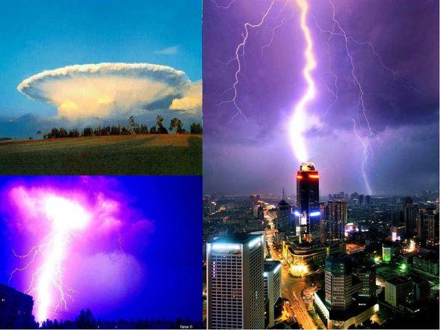 Эти 70 молний были запечатлены во время шторма на острове Икария.
