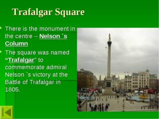 Trafalgar Square There is the monument in the centre – Nelson `s Column The s