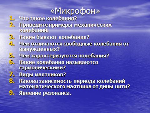 hello_html_m25604cb.png