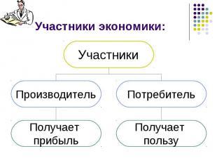hello_html_m2c8c4214.jpg