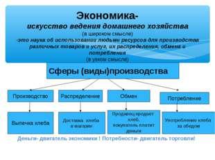 hello_html_m3100ecb0.jpg